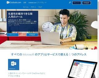 MSN新規登録.jpg