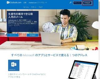 MSN新規登録1.jpg