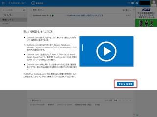 MSN新規登録5.jpg