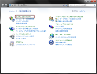 Windows Update2.png