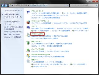 Windows Update3.png
