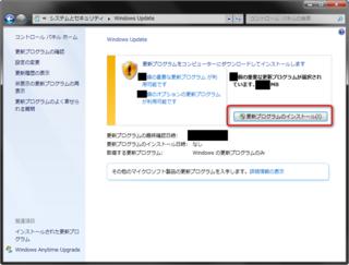 Windows Update4.png